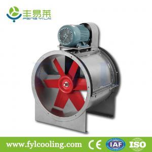 Wholesale FYL T30 axial fan/ blower fan/ ventilation fan from china suppliers
