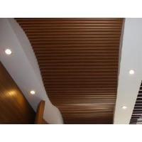 Wholesale WPC Curve Ceiling----New Style from china suppliers