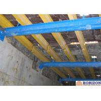 Buy cheap Shaft platform, working paltform, climbing formwork, specially used in core wall shaft from wholesalers