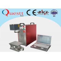 Wholesale Red Fiber Laser Marking Machine Maintenance Free With 1064nm Laser Wavelength from china suppliers