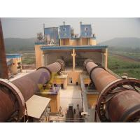 Wholesale Rotary Lime Kiln/Lime Rotary Kiln/Rotary Kiln Manufacturers from china suppliers