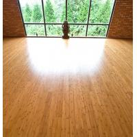 Buy cheap Carbonized Horizontal Matt Bamboo Flooring from wholesalers