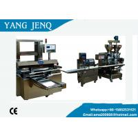 Buy cheap Commercial Electric Maamoul Machine Highly Efficient Food Processing from wholesalers