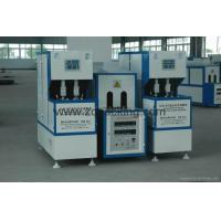 Wholesale Automatic Extrusion blowing machines and plastic extrusion molding machinery from china suppliers