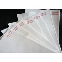 Wholesale Custom Non Woven Filter Fabric Polyester Polypropylene Filter Media 2mm Thickness from china suppliers