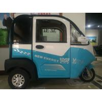 Quality 3 Wheel Electric Passenger Car 3 Seater Electric Car 48V 50A / 60V 50A for sale