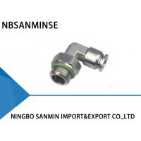 Wholesale SS316L Stainless Steel Air Hose Fittings Anti Corrosion ISO9001 Certification from china suppliers