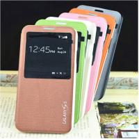 Wholesale Leather case for Samsung Galaxy S5 from china suppliers