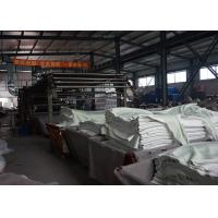 Shanghai DONGLANG Compound Materials Co.Ltd