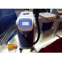 Wholesale Newest technology -20℃ - -4℃ 900W Skin Cooling Machine for laser from china suppliers