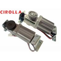 Wholesale Square Style DC Brushless Automatic Sliding Door Motor / Sliding Door Motor 24VDC 75W from china suppliers