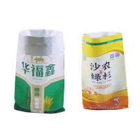 Wholesale Anti Bacterial Breathable PP Woven Packaging Bags , 20kg Pet Food Packaging Bags from china suppliers