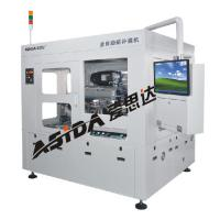 Computer Controlled FPC Machine With Mold Punching Stiffener Materials