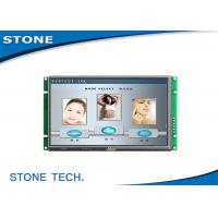 Wholesale 7 inch TFT Lcd Module with touch screen rs 232 LED backlight panel from china suppliers