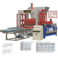 Quality BDQT6-15 Type Automatic Block Making Machine for sale