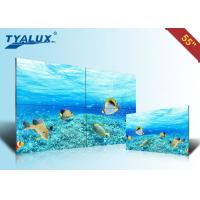 Wholesale Full Wall  LCD Screen Video Walls from china suppliers