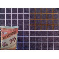 Wholesale Colorful Wall Tile Grout , Black Powder For Bathroom Glass Mosaic from china suppliers