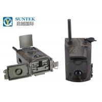 Wholesale SUNTEK HC500G 2G GSM Outdoor Wildlife Camera WITH MMS SMTP Function from china suppliers