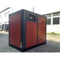 Wholesale AC Power Multi Stage Air Compressor / Small Screw Air Compressor from china suppliers