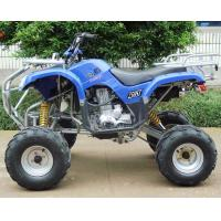 "Wholesale Electric 8"" Rim 250cc ATV Quad Bike 4 Wheel Motorbike With Manual Clutch from china suppliers"
