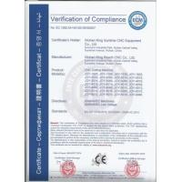 Wuhan King Suntime CNC Equipment Co.LTD Certifications