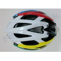 Wholesale Colorful Skateboard Protective Helmet / Kids Skating Helmets with PC Shell from china suppliers