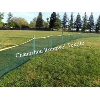 Wholesale Special Knitted Wind Break Privacy Fence Mesh Dark Green Garden Netting from china suppliers