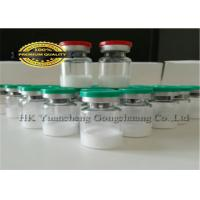 Wholesale Vasopressin Argipressin Acetate Injection Peptide CAS 113-79-1 Grade GMP from china suppliers