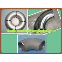 Wholesale butt welded seamless elbow produced in Yanshan from china suppliers