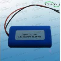 Wholesale Reliable 7.4V 2600mAh Rechargeable Lithium Battery 18650 2S1P For Small Audio Power from china suppliers