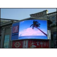 Wholesale More Than 7000 Nits Digital LED Billboard Outdoor / 5.76m x 2.88 smd LED display Full Color from china suppliers