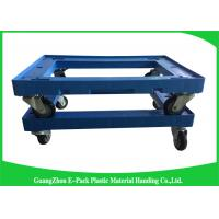 Wholesale Collapsible Heavy Duty Dolly , Moving Equipment Dolly Plastic Frame With PU Wheels from china suppliers