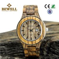Wholesale MAN Zebra wooden hand watch , Quartz digital wood watch Butterfly Buckle from china suppliers