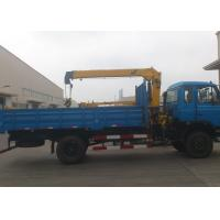 Wholesale 4 Ton Truck Loader Crane from china suppliers