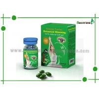 Wholesale Updated Version Meizitang Botanical Slimming SoftGels without Side Effects, 650mg*30 Pills from china suppliers