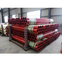 "Wholesale DN125 (5"") ST52 Concrete Pump Pipe/Concrete delivery pipe from china suppliers"