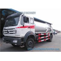 Wholesale Beiben Off Road 4x4 Vacuum Tank Truck Sewage Suction Tanker Truck from china suppliers