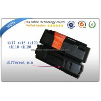 Wholesale 6000 Page Laser Copier Kyocera FS1030 Toner Cartridges TK122 For 1030D from china suppliers