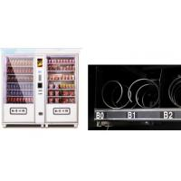 Wholesale Coin / Debit / Credit Card Drinks Snacks Large Vending Machine in Shop / Theatre from china suppliers