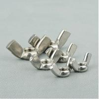 Wholesale Nice Quality Stainless Steel Wing Nut/Butterfly Nut DIN315 from china suppliers