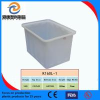 Wholesale large plastic storage containers/turnover box from china suppliers