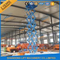 Wholesale CE 6.65m 500Kgs Electric Scissor Lift Hydraulic Scissor Cargo Lift for Warehouse from china suppliers