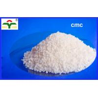 Buy cheap Over 70% Purity Of Carboxymethyl Cellulose Textile Sizing Agent For Textile Degree from wholesalers