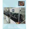 Buy cheap Brushless hub motor stator winding BLDC E-bike winding muti parallel wires coils winding machine from wholesalers