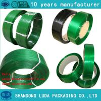 Wholesale PET Strap Popular in UAE KSA OMAN well use on many kinds goods packing belt from china suppliers