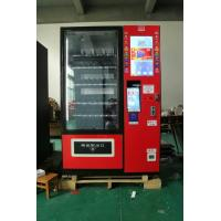 Wholesale Hospital Beverage Vending Machine With Cooler Function For Inside & Outside from china suppliers