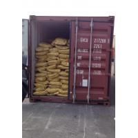 Wholesale CAS 57837-19-1 Metalaxyl 90% TC Pesticides Fungicides Herbicides Phenylamide from china suppliers