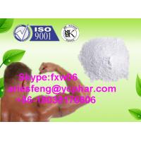 Wholesale Isoprenaline Hydrochloride Health Care Product Isoproterenol Hydrochloride from china suppliers