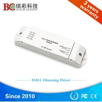 Wholesale Hot selling dc 12v 24v dali led driver, 1 channel 120w 240w led dali driver from china suppliers