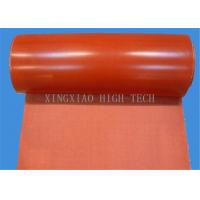 Wholesale Silicone Rubber Coated Glass Fiber Fabric Cloth , Heat Resistant Silicone Impregnated Cloth from china suppliers